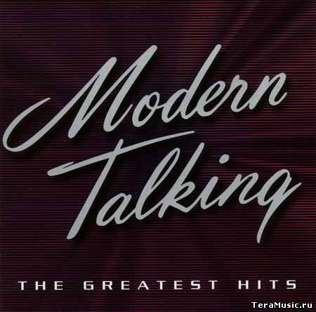Скачать modern talking.
